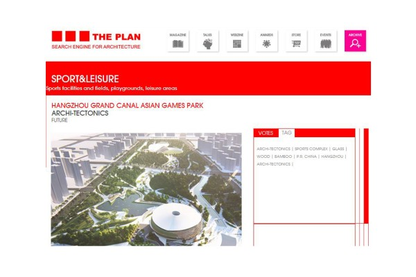 Asian Games Park wins Honorable Mention!